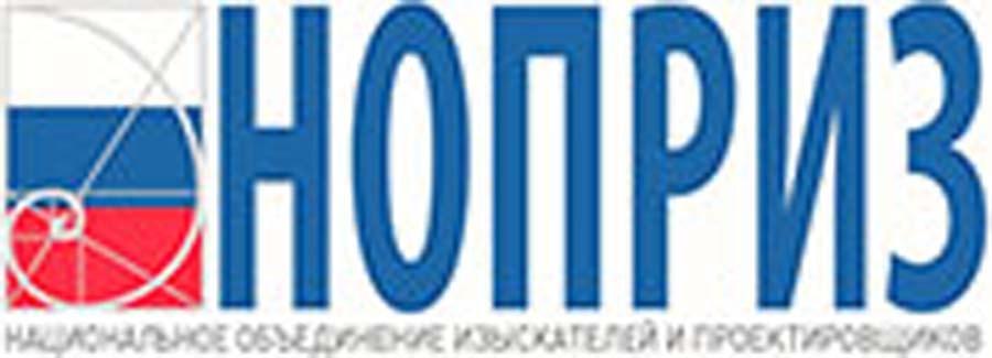 Партнер СРО - НОПРиЗ (Национальное объединение изыскателей и проектировщиков)