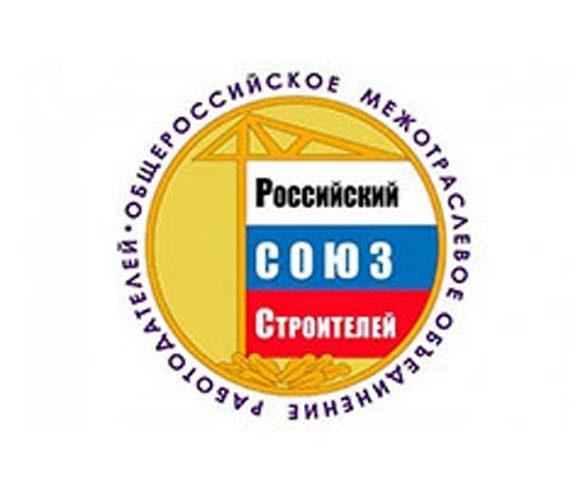 Партнер СРО - Российский Союз Строителей
