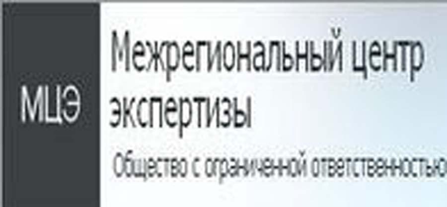Партнер СРО - Межрегиональный Центр Экспертизы